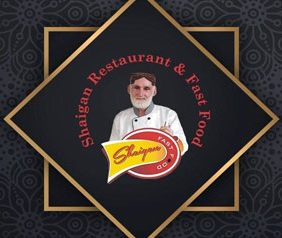 New Shaigan Restaurant