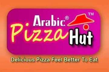 Arabic Pizza Hut